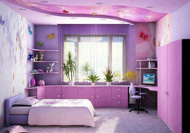 Awesome Purple Girls Bedroom Designs Architecture