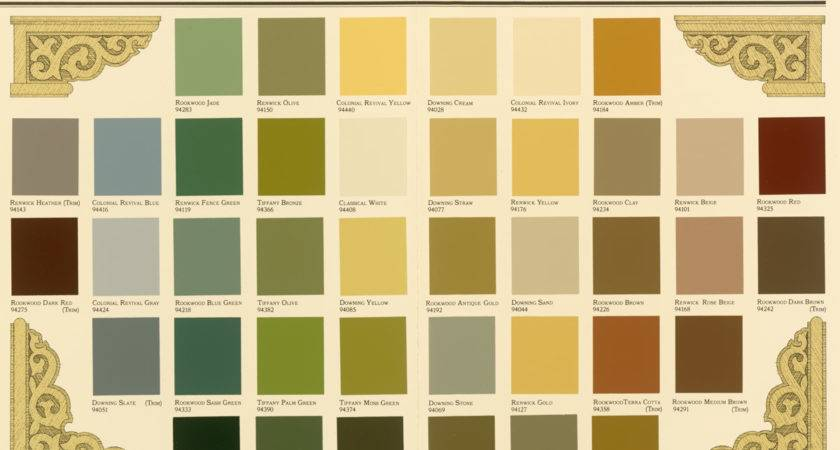 Earth Tone Wall Paint Colors Interior Exterior Doors