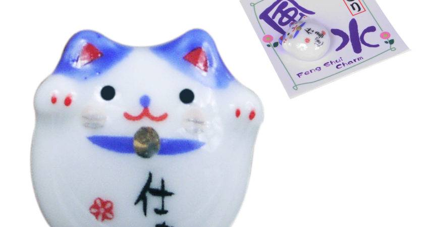 Luck Work Blue Mini Maneki Neko Feng Shui Charm